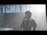 Apoptygma Berzerk - Shake the disease (Depeche Mode cover by Jonas Groth) Hamburg 20.02.2014