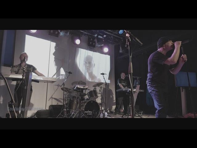 Mesh (live) Tuesday (Yazoo Cover) @Potsdam Oct 18, 2015