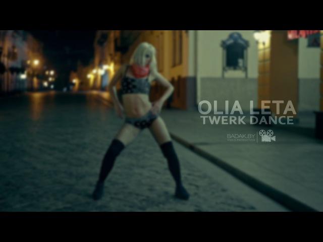 LETA OLIA - TWERK DANCE GRODNO 2015