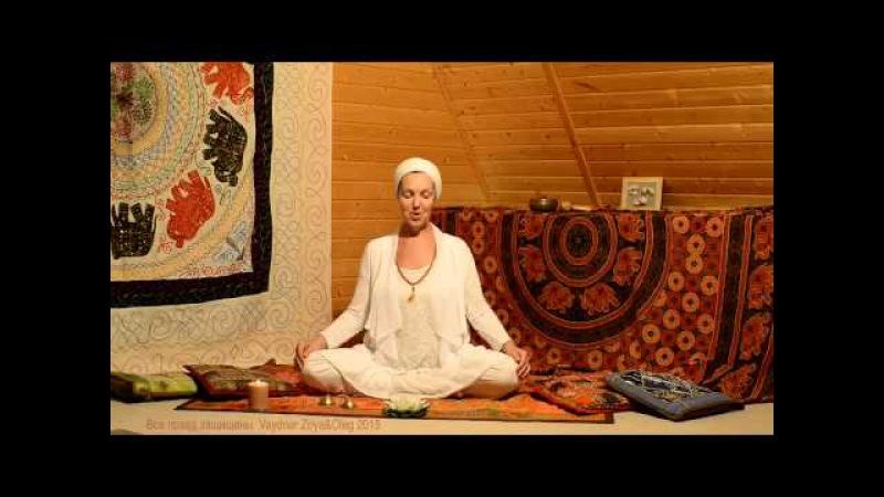 Кундалини йога с Зоей Вайднер Дыхание Огня