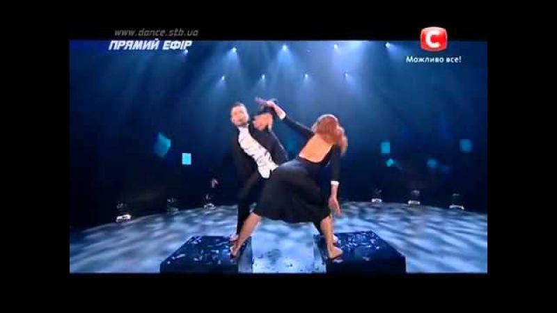 Даниель Сибилли и Яна Абраимова - Танцуют Все 7 - Первый Прямой Эфир (05.12.2014)
