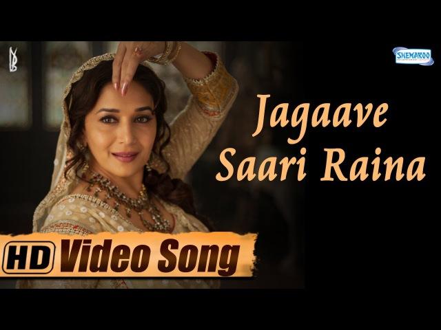 Jagaave Saari Raina - Madhuri - Rekha Bhardwaj - Pandit Birju Maharaj  Dedh Ishqiya
