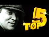 Александр Дюмин - Лучшие песни ТОП 5