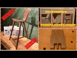 Как Сделать Стул по мотивам стула от Tage Frid. Безвременный Дизайн!