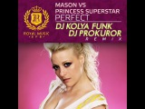 Mason vs Princess Superstar - Perfect (DJ Kolya Funk &amp DJ Prokuror Remix) www.mp3ka.ru