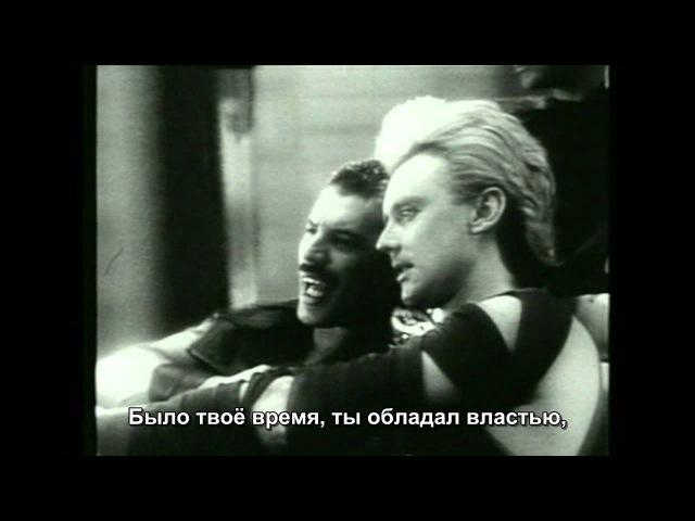 Queen Radio Ga Ga русские субтитры