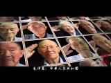 Неофициальная история Китая.