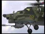 Российский ударный вертолёт Ми 28 Ночной Охотник