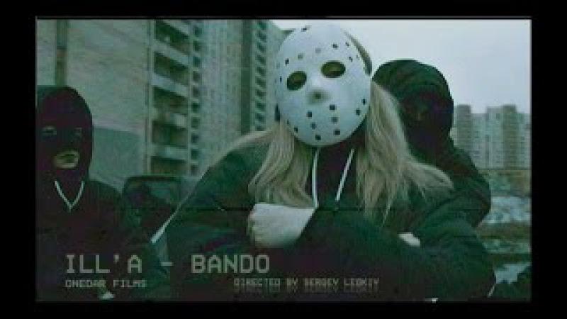 ILLA - BANDO (OFFICIAL VIDEO)