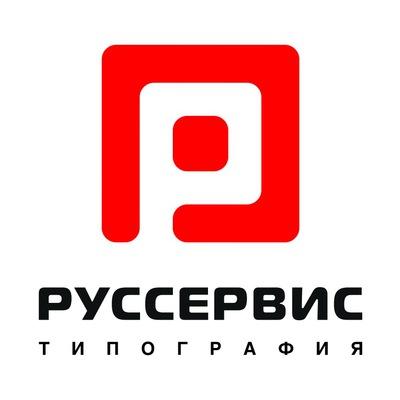 Мария Типографова