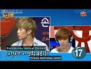 │ SonBadak TV Daegeon Cut (рус.саб)