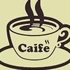 Caife бутик-кофейня