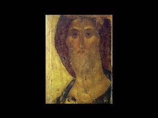П.И. Чайковский. Божественная литургия Св. Иоанна Златоуста. Приидите, поклонимся; Трисвятое.