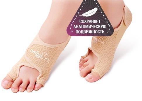 Valgosocks  носочки от косточки Отзывы цена фото купить