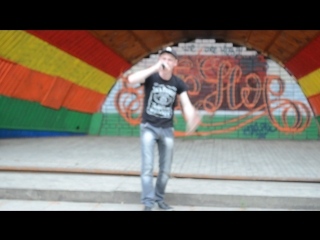 3 место - Кобальт. Фестиваль хип-хоп культуры