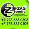 ZIG-ZAG-Centre