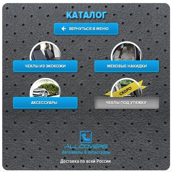 vk.com/avtochehlyavtopilot?w=page-57410730_50123852