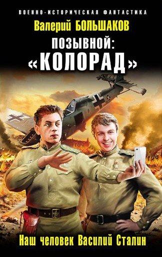 На мини-саммите в Брюсселе стороны обсудят выделение второго транша финансовой помощи Киеву, – Порошенко - Цензор.НЕТ 4504