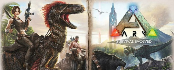 ARK: Survival Evolved+Rocket League(24 часа)