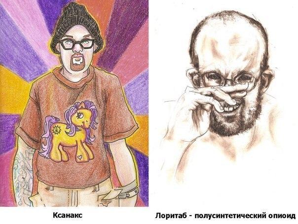 Автопортреты художника под разными видами наркотиков. В 2001 году Брайан Льюис Сандерс начал эксперимент художник принимает тот или иной наркотик, и под его воздействием рисует себя. Эти