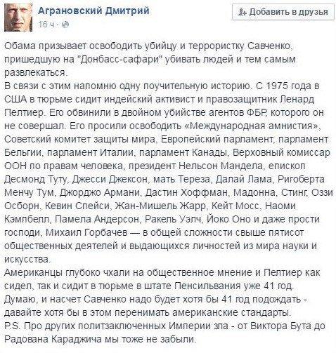 prostitutok-tadzhichek-porno-sevastopolya-svezhie-dobavlenie-struyniy-orgazm