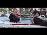 MC Doni feat. Натали - А Ты такой - мужчина с бородой! (Караоке HD Клип)
