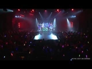 Стейдж 4-хлетия HKT48 от 26 ноября 2015г. Часть 2