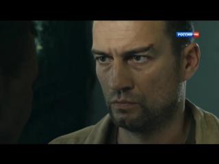 Хуторянин  11 серия
