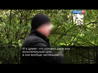 Россия, искушение БЕЗНАКАЗАННОСТЬЮ (Вести.doc 02.02.2016)