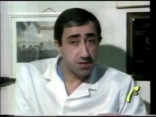 staroetv.su / Вести (РТР, 1992) Интервью с Давидом Иоселиани