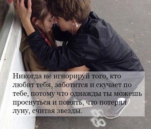 Как сделать так что в тебя влюблялись