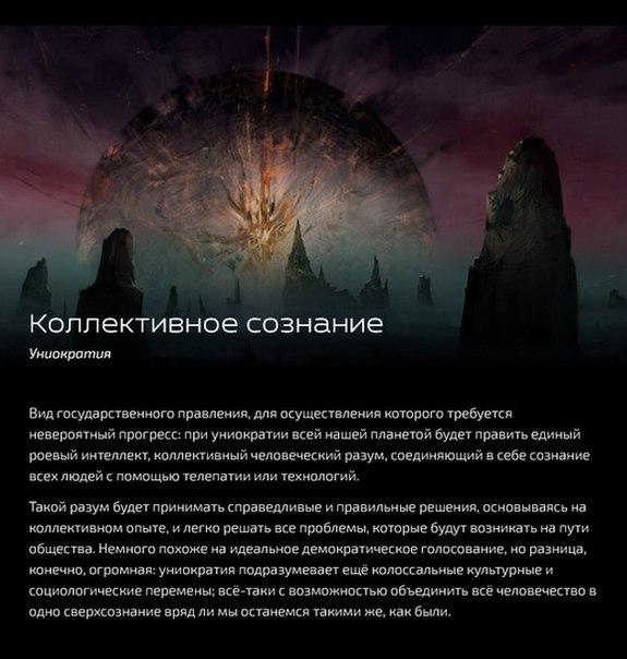 Какими будут государства будущего (10 иллюстрации)