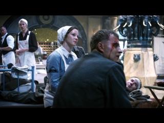 Отель «Адлон»: Семейная сага.S01E03.