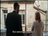 Израильский сериал - Штисель s02 e03