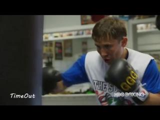GGG: Мотивация на бокс
