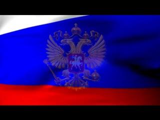 Футаж день России (1)