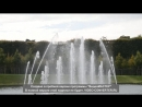 Зеркальный фонтан в Версале!