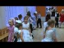 танец полька Ты и я