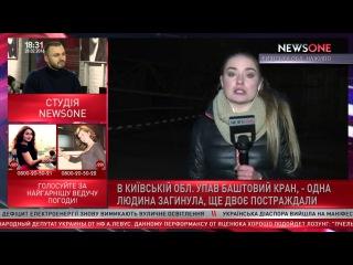 В Ирпене Киевской области упал башенный кран, есть погибшие 28.02.16