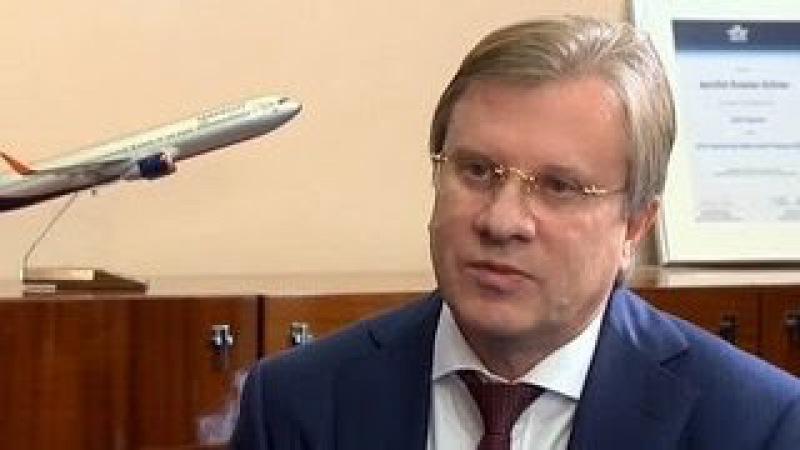 Савельев Аэрофлот не будет обращаться за госпомощью из за Трансаэро
