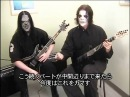 Slipknot Guitar Lesson - Mick Thomson Jim Root - Young Guitar - August 2004 [Part 1] Rare