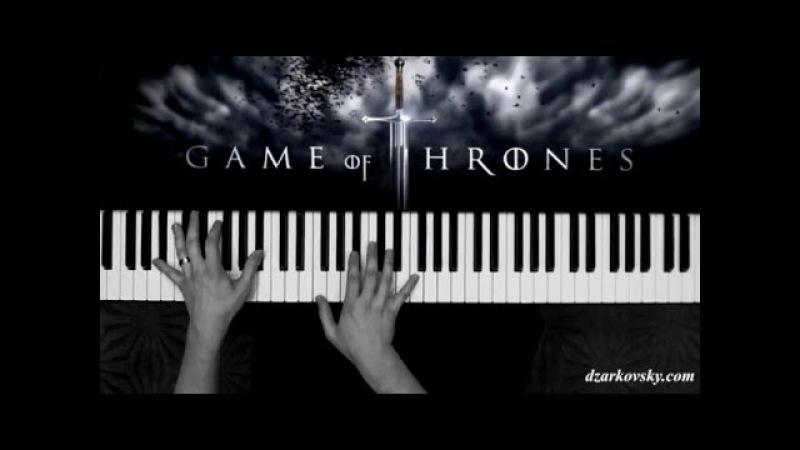 Игра престолов на пианино Game of Thrones piano cover