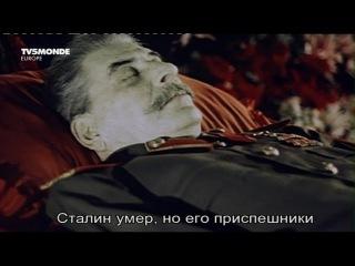 Сенсационная версия смерти Cталина  Рассекречены секретные архивы КГБ  Секретны...