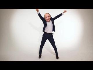 Мечты Путина [улетное видео ржач видео ролик 6sec Кино Just Video! фильм секс sex porno порно]