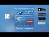 Ундервуд - Разведка с мудаками (Аудио)