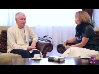 Александр Хакимов - , Алматы, Разумный Диалог. Разия Хасанова - Основы построения семьи