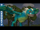 Spore Deadly Nadder HTTYD