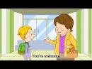 [Where] Where's the museum? Go straight. (Asking the way) - Easy Dialogue - English video for Kids