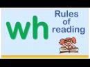 Английский для начинающих. Правила чтения в английском языке.Сочетание букв WH