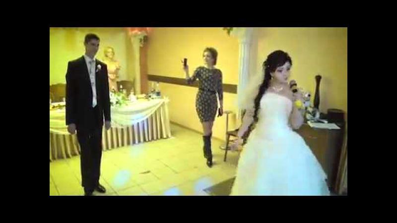 Невеста поёт РЭП для жениха! Очень красиво